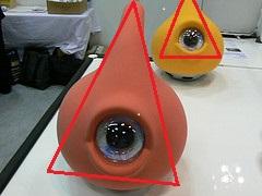131-illuminati.jpg