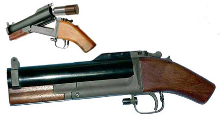 M79Short.jpg
