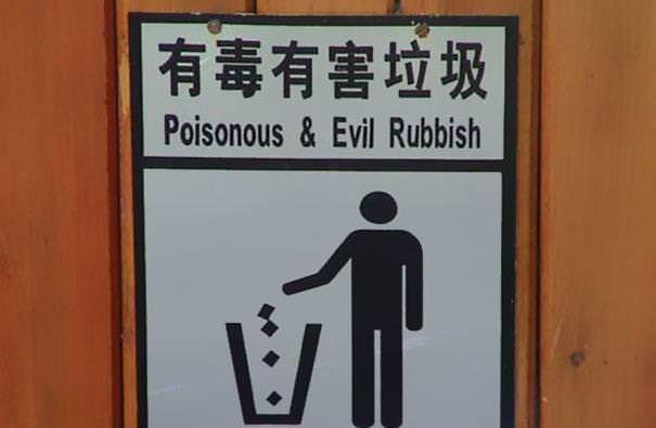 panneau-poubelle-démon.jpg