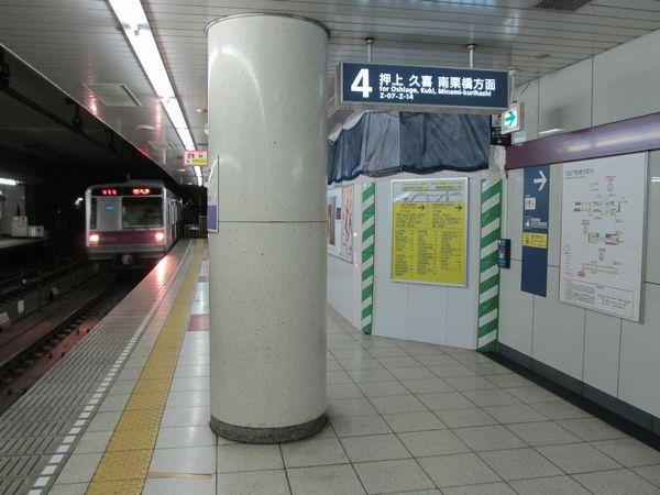 scp-023-jp.jpg