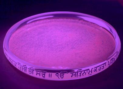UV1.png